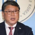 """[시사] 조원진 대표, """"박근혜 대통령 탄핵 시 가짜뉴스들 얼마나 많았나…"""""""