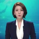 [시사] MBC 사장 긴장하나? 배현진 아나운서 자유한국당 입당 후 보궐선거 출마 가능성 높아.