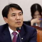 """[시사] 김진태 의원, 임종석 향해 """"비서가 입장이 있나? 비서실장이 높은 자리냐"""""""