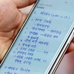 [시사] 김진태의 목을 친다? 자유한국당 내분 격화 조짐.