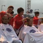 [경제] 8천 소상공인 총궐기… 광화문 삭발 집회