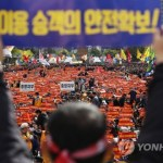 """[한국] 6만 택시 화났다 """"카카오 카풀 불법영업이다"""""""