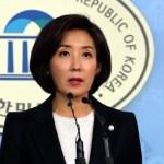 [시사] 나경원 원내대표, 청와대 사찰 의혹 관련 과거 문재인 발언 꺼내며 '탄핵' 언급도