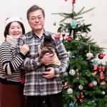 [시사] 문 대통령, 크리스마스 이브 연차 휴가. 올해 모두12일 소진