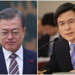 """[시사] """"문재인 응답하라(댓글조작)"""", 투사로 변한 정치인 황교안"""