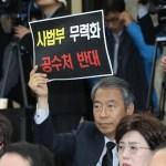 [논설] 패스트트랙 숨은 음모, '연방제 개헌'