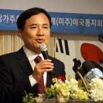 [시사] 김진태 의원 LA 시국강연회, 현역 의원 중 가장 많이 모였다!