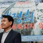 [사회] 한국의 케네디, 김진태 의원 LA 온다