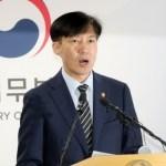 [시사] 조국, 법무부 국정감사 하루 앞두고 사퇴