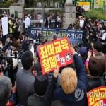 [논설] 정치교사 폭로, 인헌고 학생들의 용기