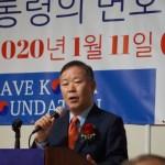 [사회] 김평우 변호사 신간 <대통령의 변호인> 출판기념회 및 LA 강연