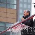 """[종교] 한기총 """"文정부, 공산주의 인민재판으로 한국교회 해체"""""""