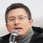 [시사] 황교안, 총선 승리 후 특검 통해 권력 사유화 막겠다