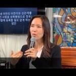 [교육] CA 교육국의 급진적 성교육 문제점과 그 대처