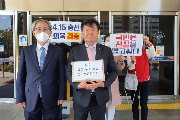 시사 민경욱, 투표함 증거보전 신청… 사전투표 조작의혹 ...