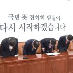 """[시사] 김종인 """"통합당, 1970년생 이후 혁신 인물 튀어나와야"""""""