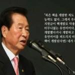 [기고] 김대중의 생애는 우리가 열등한 민족성과 문화인 증거