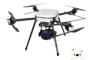 Drona cu GPS