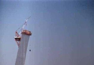 Building the St. Louis Arch