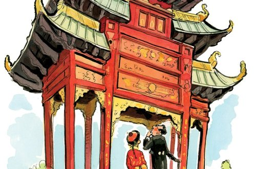 Throwback Thursday: Which Chinese Royal Visited the 1904 World's Fair?