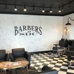 barber shop hand lettering