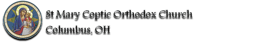 St Mary Coptic Orthodox Church Logo