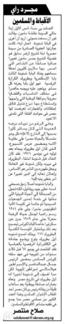 20120319_ahram_08