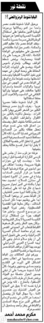 20120319_ahram_09