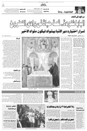 20120320_ahram_02