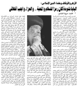 20120320_ahram_10