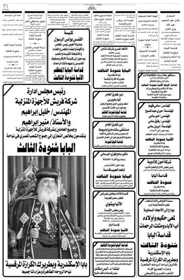 20120320_ahram_12