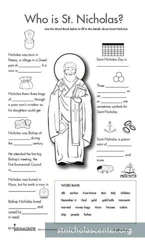 St. Nicholas Center ::: Activity Sheet