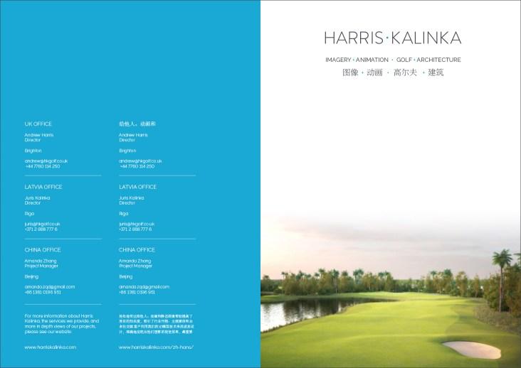 HK brochure design