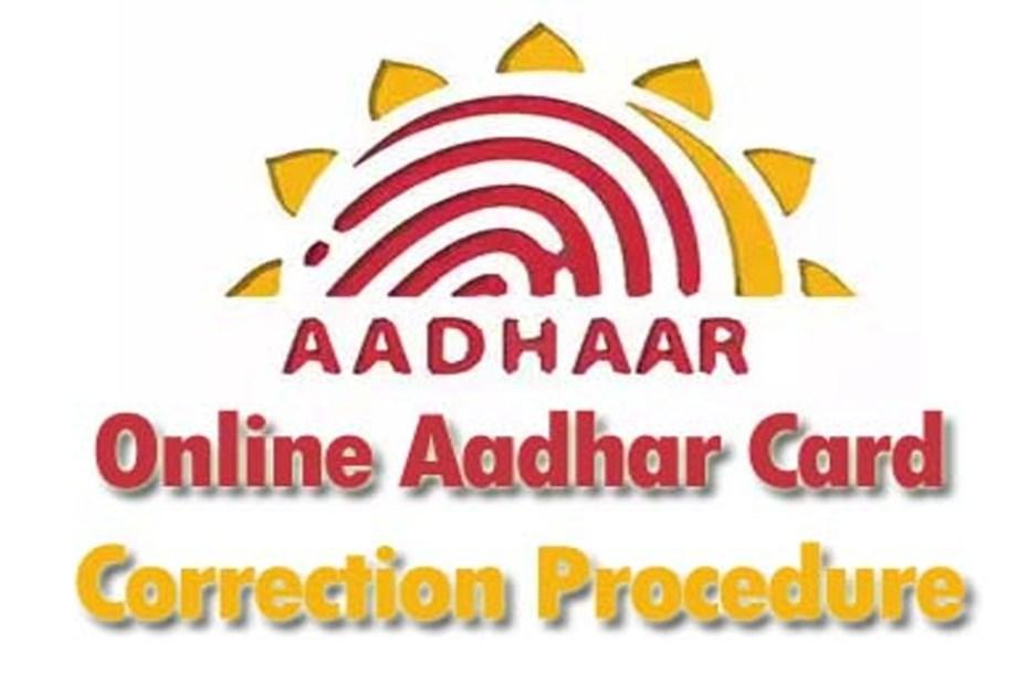 Online Aadhar Card Correction Procedure