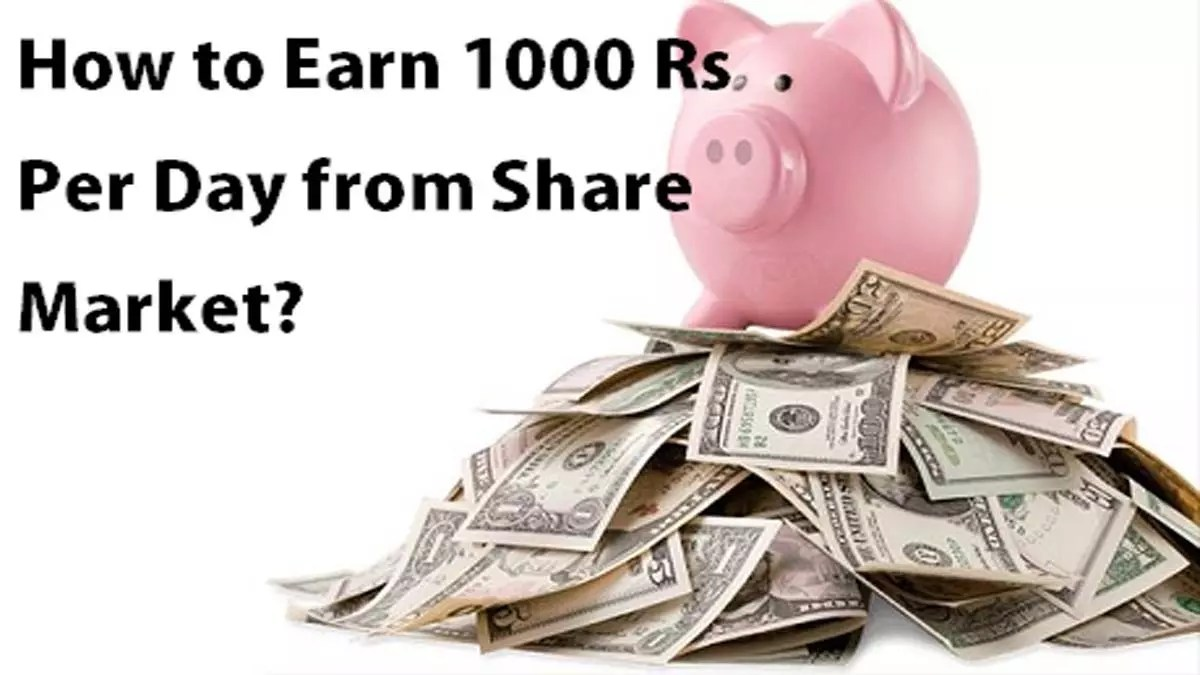How to Earn 1000 Rs Per Day from Share Market?