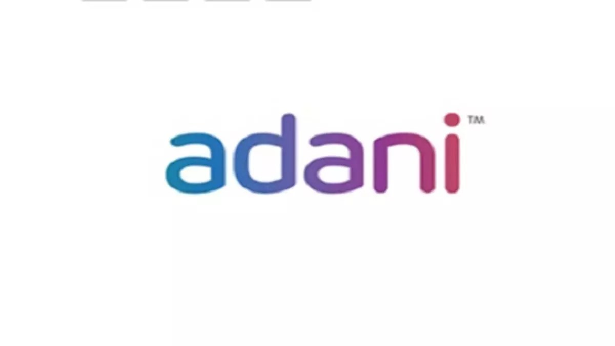 Adani Enterprises Share Price