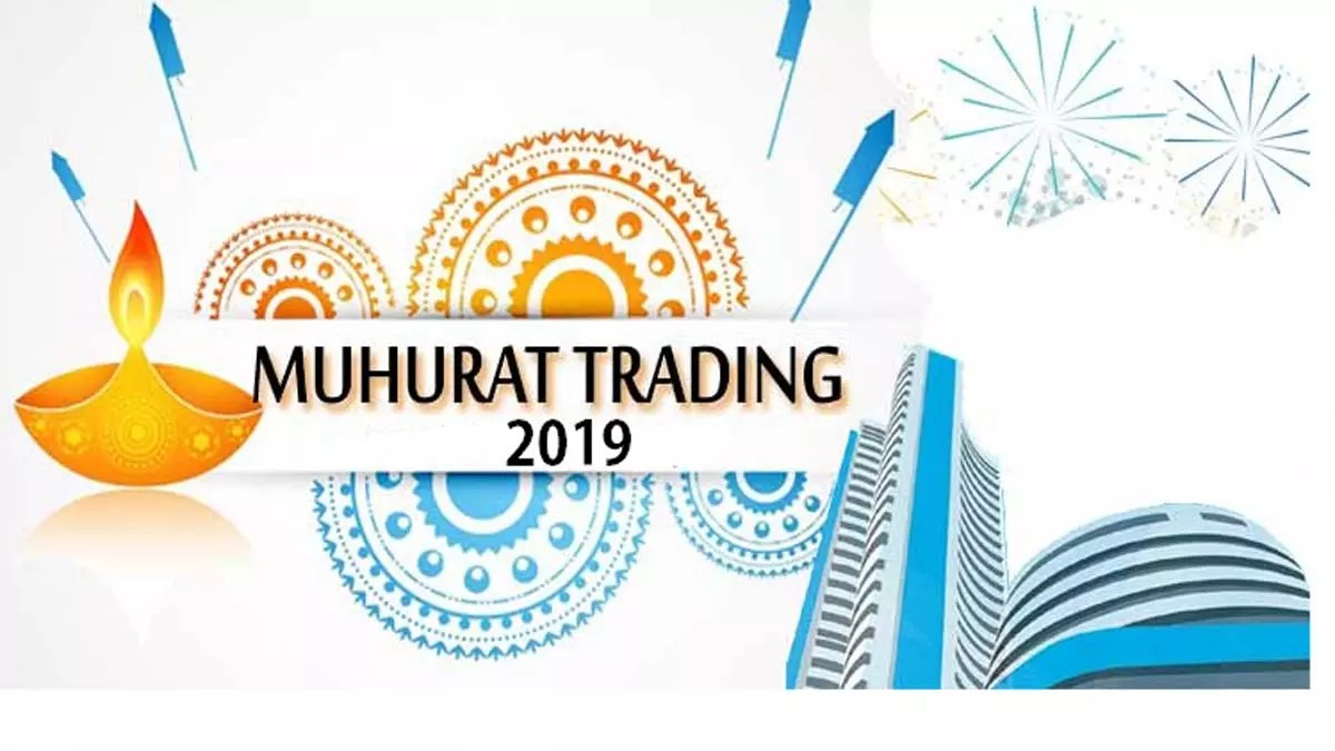 Muhurat Trading in NSE 2019 Timings, Stock Picks, Tips