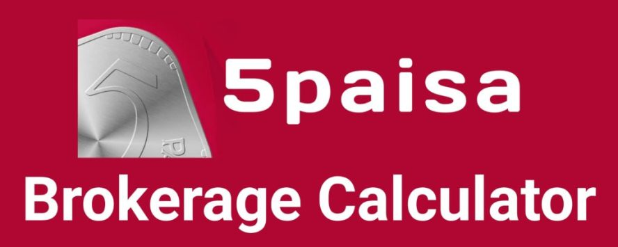 5paisa Brokerage Calculator Online