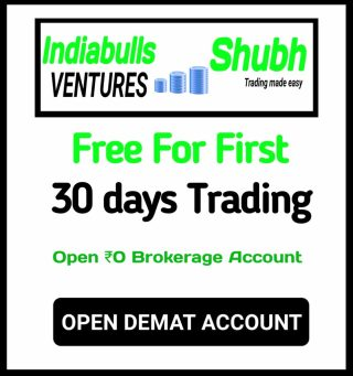 Open Demat Account With Indiabulls Subh