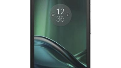 Photo of Stock Rom / Firmware Motorola Moto G4 XT1643 (ATHENE) Android 8.1 Oreo