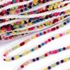 Samtperlenband / Paspelband 12mm Breite, multicolor
