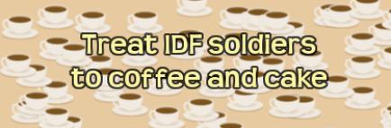 hp_coffee