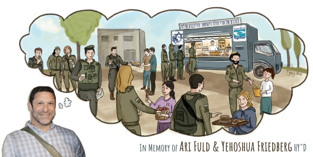 Remembering Ari Fuld and keeping his dream alive