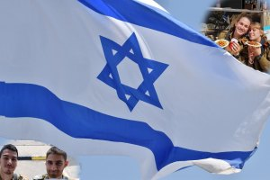 flag with chayalim