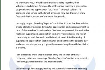 MK Yehudah Glick Endorses Standing Together