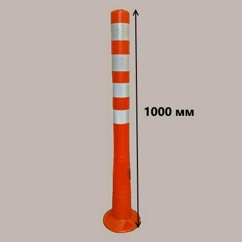 Пластиковый дорожный столбик  d=80mm L=1000мм