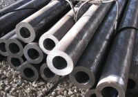 Chrome Moly Tubes, Alloy Steel Chrome Moly Tubes Stockist ...
