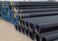 Galvanized Pipes, Galvanized Tubes Stockist, GI Pipes ...