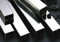 Stainless Steel Square Pipes, Stainless Steel Square Tubes ...