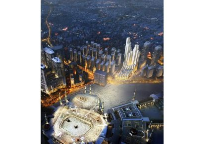 Foster + Partners: Jabal Omar Development in Makkah.